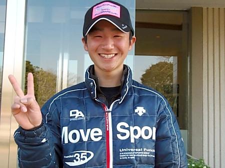 藤田菜七子騎手がかわいい!彼氏は菊沢一樹?