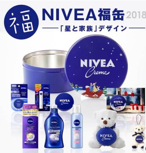 ニベア福缶2018の予約方法中身ネタバレ値段