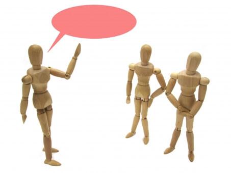 メンサ(MENSA)会員のIQはいくつ?日本人の人数や有名人に驚き