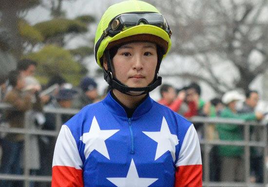 藤田菜七子騎手がかわいい!彼氏は厩務員の松若?画像あり