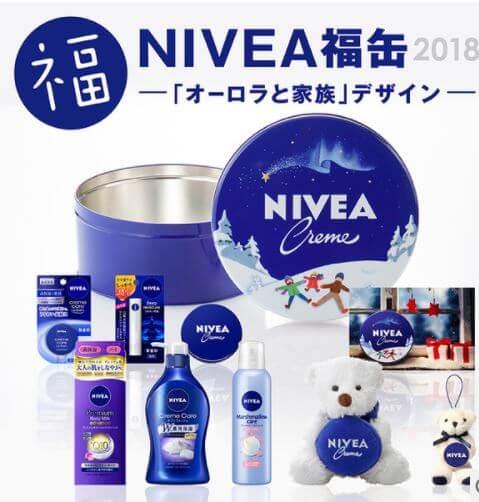 ニベア福缶2018予約方法!中身のネタバレや値段は?