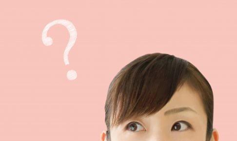 和牛川西が彼女まゆみと5年で結婚?エピソードやタイプの噂