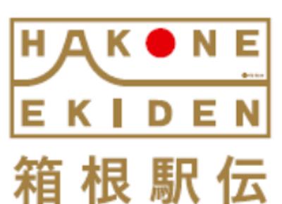 箱根駅伝で「花の2区」がエース区間と呼ばれる理由はなぜ?