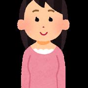 工藤有生(駒澤大学)双子でイケメン!彼女や姉はどんな人?