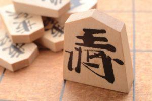 藤井聡太が羽生善治に勝利した竜王戦の棋譜や感想戦は?