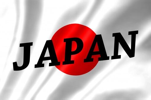 ノルディック複合の平昌五輪の試合日程や日本放送時間とテレビ局