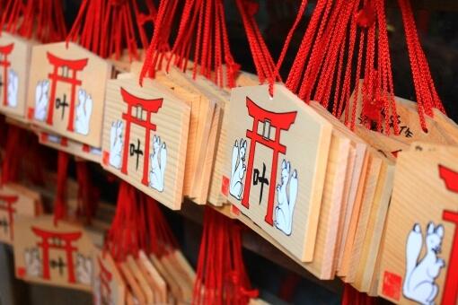 夜の巷を徘徊する(1/11)木村拓哉とマツコが行った神社の場所は?