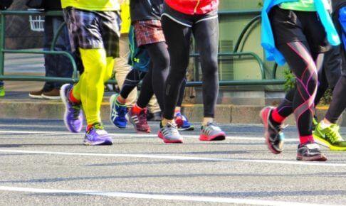 東京マラソン2018の日程と結果速報!招待選手には青学も?芸能人は?