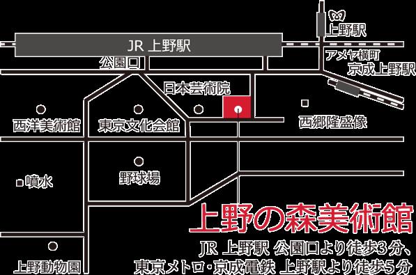 ミラクルエッシャー展2018(上野の森美術館)のグッズ!通販はできる?