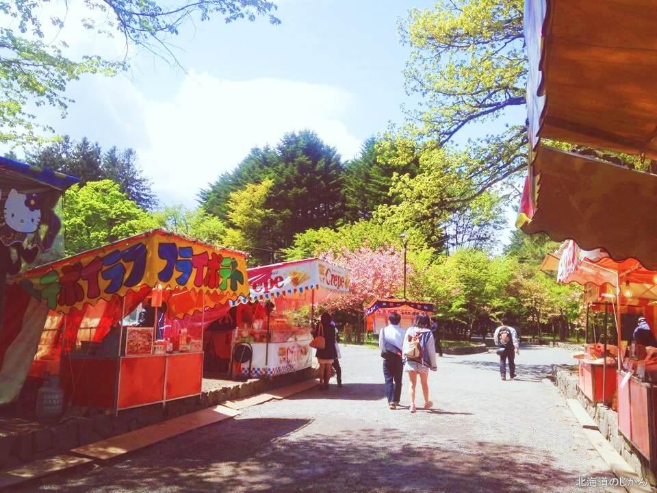 円山公園のお花見(札幌)屋台の営業時間やコンロ貸出受付は?