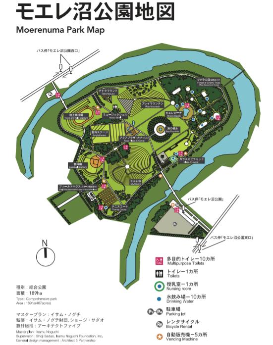 モエレ沼公園の桜2018!お花見に行くときの駐車場は?