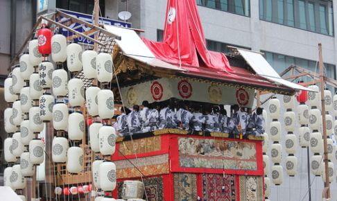 祇園祭り2018後祭りの宵山の時間と場所は?