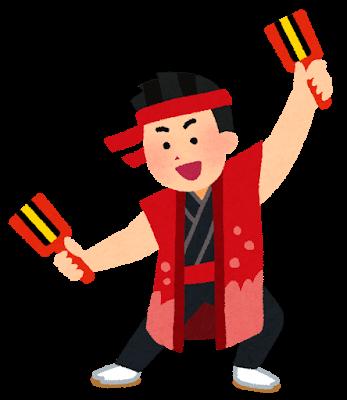 よさこい祭り(高知)2018に出演する芸能人や日程は?