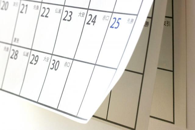 神宮外苑花火大会2018屋台の出店場所と時間は?