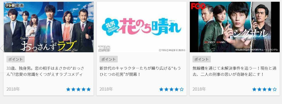 U-NEXT無料トライアルの登録方法と解約方法を簡単解説!フル動画を無料視聴!pandora dailymotion 9tsu miomio