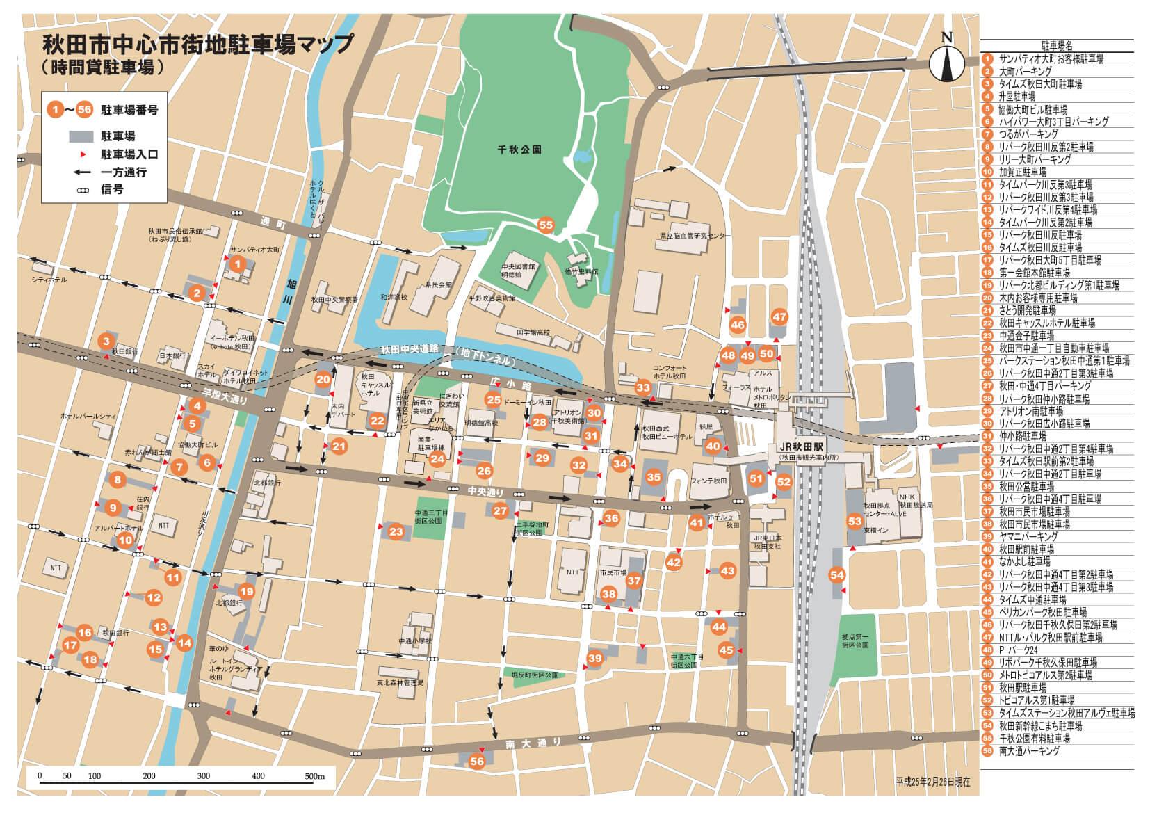 秋田竿燈まつり2018交通規制や駐車場情報まとめ