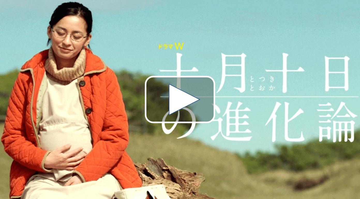 ケンカツの田中圭出演の人気作品ドラマ映画を無料視聴する方法 おっさんずラブ