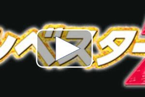 インベスターZのドラマ動画1話2話3話4話5話6話7話8話9話10話11話最終回を無料でフル視聴!pandoraやdailymotion/9tsu/miyomiyo