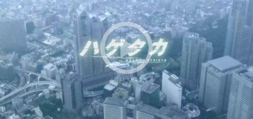 ハゲタカのドラマ動画(大森南朋)をフル視聴!pandoraや9tsuでは見れない?