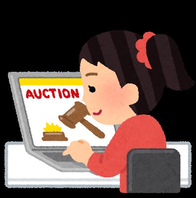 放生会(福岡)の筥崎宮おはじきの値段や販売開始はいつ?
