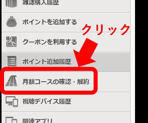 不能犯(映画)のフル動画を無料視聴!pandoraやmiomio/9tsu/dailymotion/パンドラ/デイリーモーション