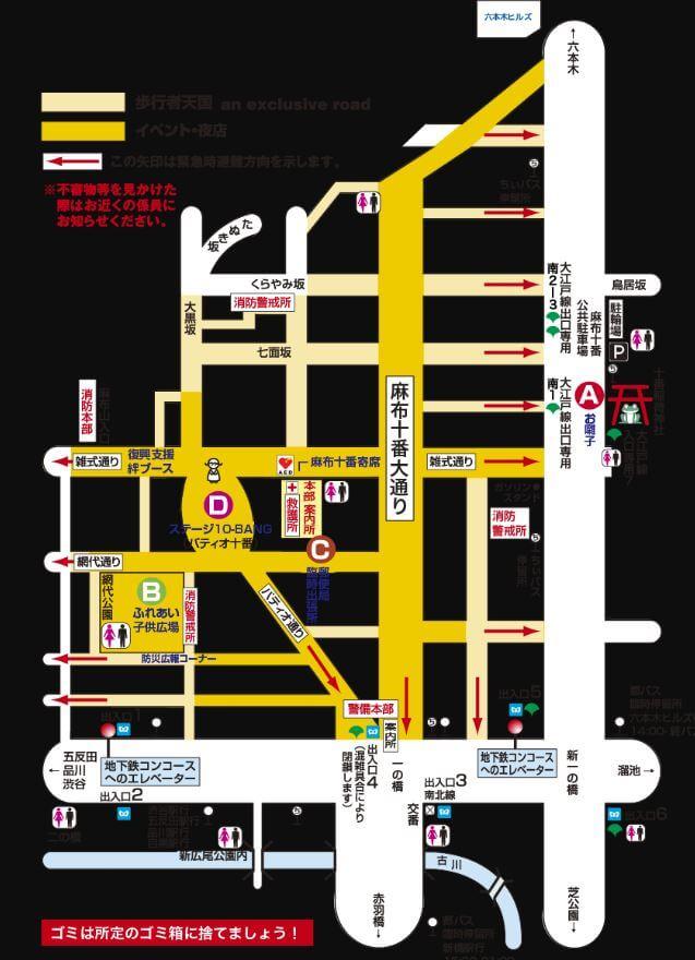 麻布十番祭り2018屋台の時間と場所のマップ!おすすめ5選も紹介