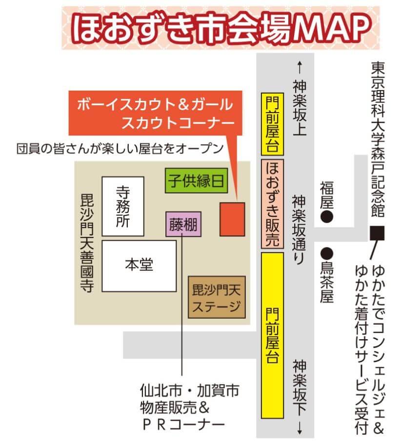 神楽坂まつり2018屋台や阿波踊りの時間と場所!うちわも紹介