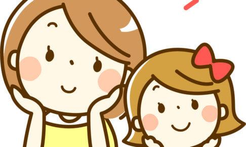 義母と娘のブルースの原作漫画の結末は?あらすじも