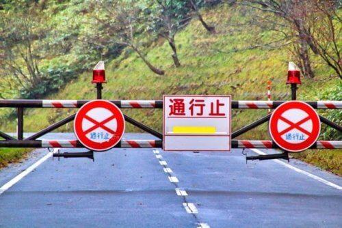 岸和田だんじり祭2018の試験曳きでの交通規制と駐車場情報まとめ