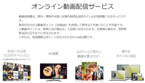 もののけ姫の無料動画をpandoraやveohより安全にフル視聴する方法!youtubeは?