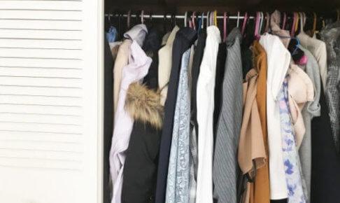 授業参観や保護者会の服装コーデ!冬のおすすめや注意点は?
